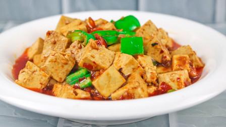 """厨师长分享""""麻辣豆腐""""的做法,豆腐嫩滑不碎,家常饭店都可以用"""