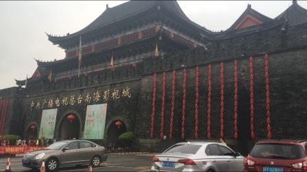 中央广播电视总台南海影视城一日游