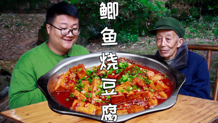 """2斤鲫鱼1块豆腐,阿米做""""鲫鱼烧豆腐""""色泽红亮,简单易学"""