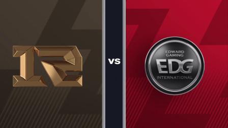 2021LPL春季赛常规赛EDG vs RNG第三局