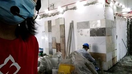 广州装修师傅教你起步第一块瓷砖的技巧及方法培训课程免费试听
