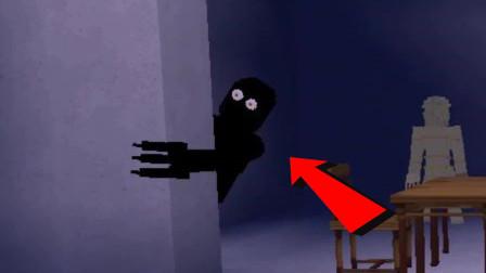迷你世界:房间里奇怪的黑影,最后的结果是爸爸妈妈很开心!