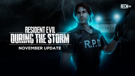 2021最强改版《生化危机之狂风过境》试玩 第1结局
