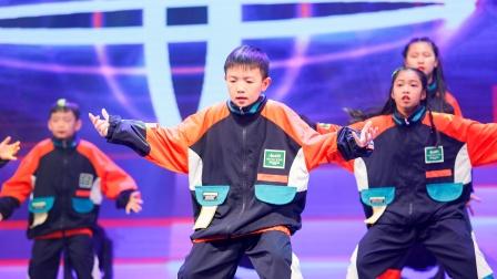 134 少儿街舞《小霸王》星耀杯2020舞蹈展演