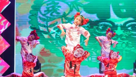 141 集体舞蹈《剪纸姑娘》星耀杯2020舞蹈展演