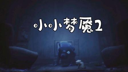 小小梦魇2:电视里爬出一个男贞子【天骐和茶茶】