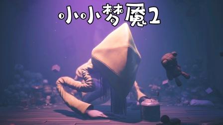 小小梦魇2:虐心的结局 开启无限循环【天骐和茶茶】