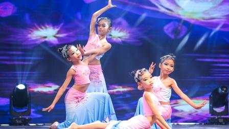 142 中国舞《嬉水姑娘》星耀杯2020舞蹈展演