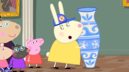 小猪佩奇 兔小姐不小心撞到了超大陶瓷瓶上 简笔画