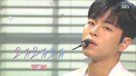 【中字】iKON新曲《Why Why Why》人气歌谣回归舞台