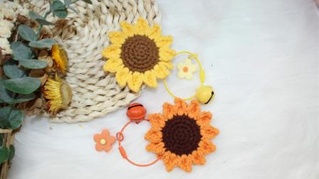 一朵向日葵,手工毛线钩织一个挂件,豫豫手工编织