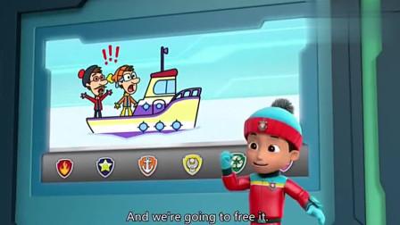 汪汪队:汪汪队出动太帅了,机器狗掌舵,开着巡洋舰执行任务