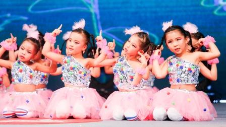 144 幼儿舞蹈《一年级》星耀杯2020舞蹈展演