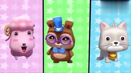 孩子爱看动画宝宝巴士:宝宝巴士益智游戏 第20集 汉字家园
