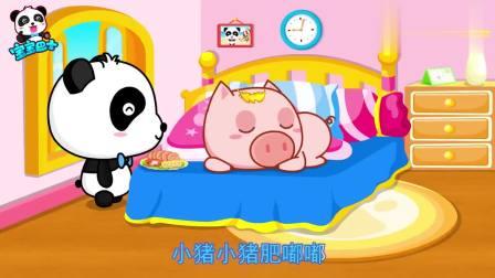 孩子爱看动画宝宝巴士:小猪小猪肥嘟嘟