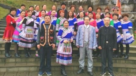 兴文县民族广场舞蹈团