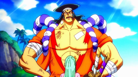 海贼王:光月御田虽然强,但也不敌罗杰与白胡子!