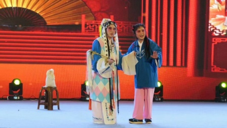 传统五音戏《安安送米》淄博市锦绣梨园艺术中心琛韵五音戏剧团演出