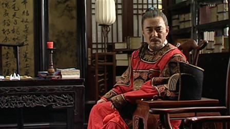 大明王朝:朋友在金钱面前一文不值,浙江总督的话堪称经典