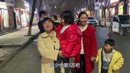辣椒姐去县城做头发,老武见了直说年轻5岁,还说彩礼要多拿5万