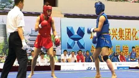 第十二届全运会武术散打比赛 女子06单元 009
