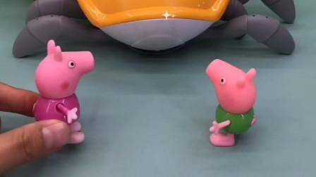小猪佩奇叫乔治接球,不料把球踢走,佩奇叫乔治一起找