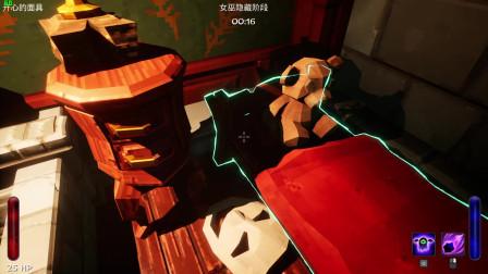 【舍长直播(中)21.3.07】女巫来了 联机实况39