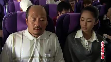广坤第一次坐飞机,舍不得掏钱买饮料,知道免费后死劲往里喝!