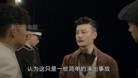 警局队长接到报案嫌麻烦,直接判定为意外