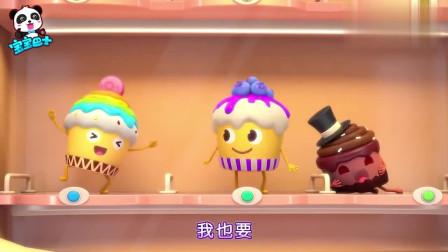 孩子爱看动画宝宝巴士:售货机里的蛋糕