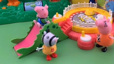 大公鸡叫醒乔治,他洗漱完去游乐场玩,回家洗完澡才睡觉