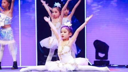 146 儿童舞蹈《舞蹈精灵》星耀杯2020舞蹈展演