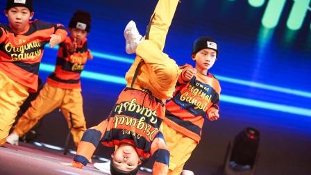 147 少儿街舞《bboy小当家》星耀杯2020舞蹈展演