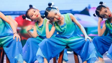 149 少儿舞蹈《小儿垂钓》星耀杯2020舞蹈展演