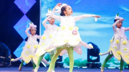 150 儿童舞蹈《蒲公英的远行》星耀杯2020舞蹈展演