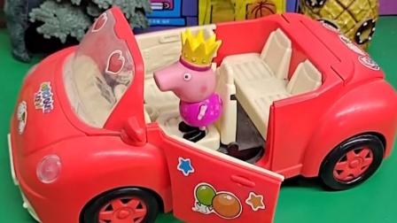 佩奇打开车门,上车后开车走了,小强强的车不需要打开车门