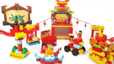 布鲁可积木欢乐新年桶套装益智过家家皮影戏京剧年兽放烟花