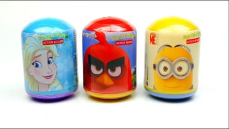 超级萌的糖果盲盒玩具开箱,冰雪奇缘、愤怒的小鸟、小黄人,哪一个最受欢迎呢?