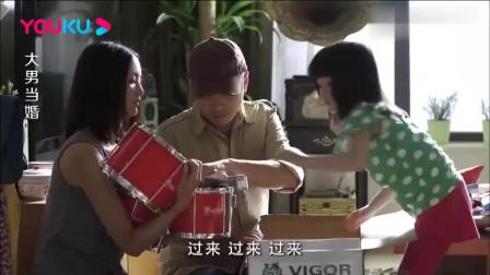 大男当婚:小强带着礼物来,彤彤一见瞬间兴奋,亲爸一见瞬间吃醋
