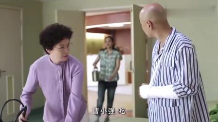 大男当婚:小强的妈妈来到医院,正好碰到谷清,看样子要被误会!