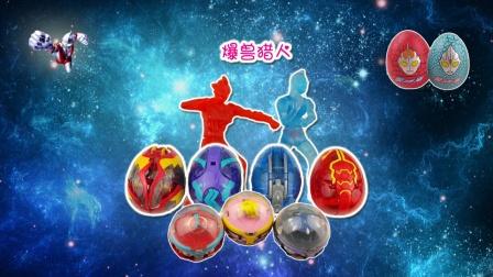爆兽猎人蛋蛋小子旋转对对碰来了 超多卡通变形玩具蛋精彩大挑战