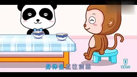 宝宝巴士:奇妙好习惯,教你如何让孩子养成吃饭的好习惯