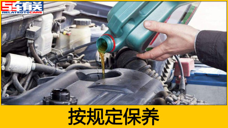 平时开车很少,但机油用了一年了,到了更换周期有必要换机油吗