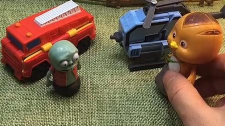 小鬼和大宇都有好玩的玩具,乔治说他们玩具不好玩,还说自己的果冻好吃