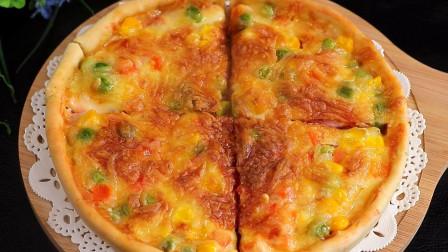 想吃披萨不用出去买,教你在家做,柔软又拉丝,吃上一口太解馋了