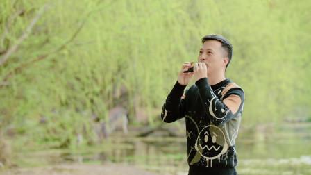 春晚歌曲《最亲的人》陶笛版,欢快喜庆,马永亮演奏得清耳悦心