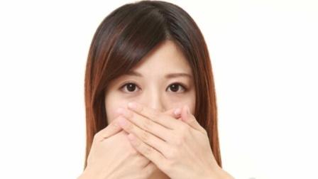 早晨起床后嘴巴发苦发臭,或是说明你有这3个问题,不妨了解一下