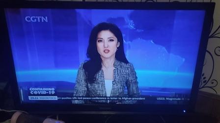 CGTN weather CHINA