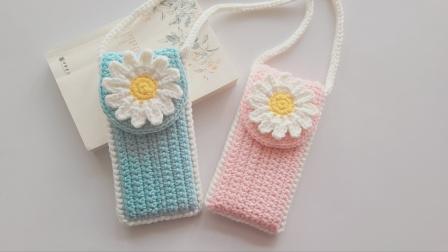 钩针手机包:一朵幽雅奇丽的春菊,沐浴着春风安静的开放