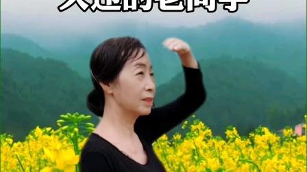 莾张高中七三届同学相册/修改版